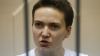 SENTINŢĂ DURĂ! Nadejda Savcenko, CONDAMNATĂ la 22 de ani de închisoare