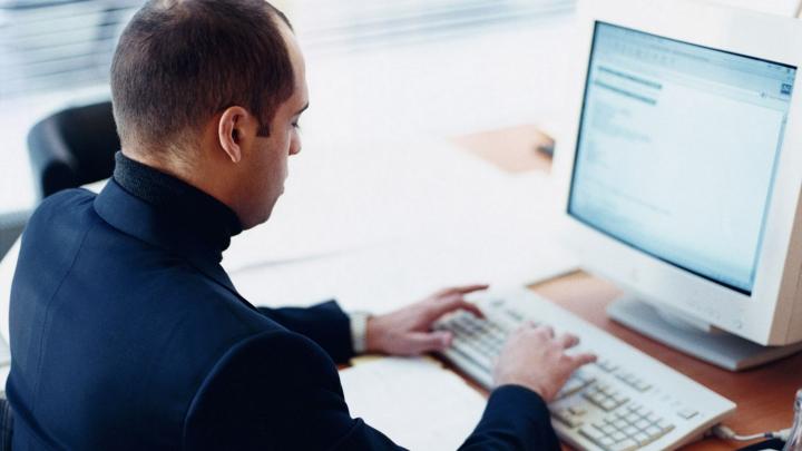 Interesant! Numele care nu-ți permite să efectuezi cele mai simple activități online