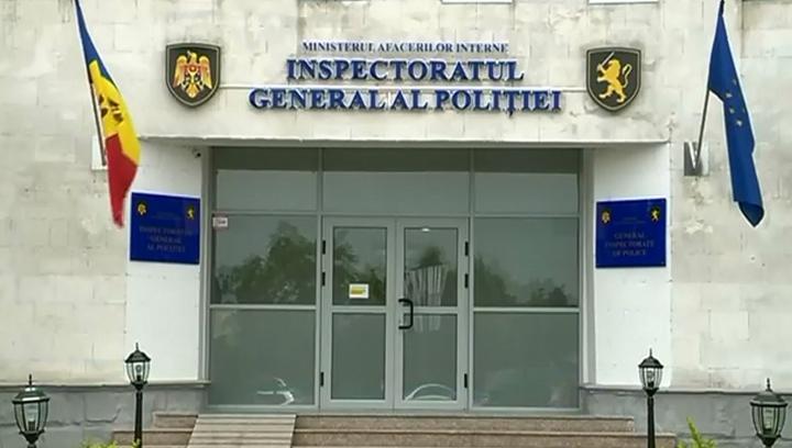 Inspectoratul General de Poliție are un nou şef. Cine este acesta