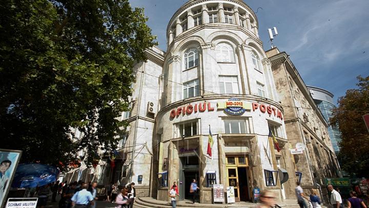 Moldova va avea o nouă Lege a comunicaţiilor poştale