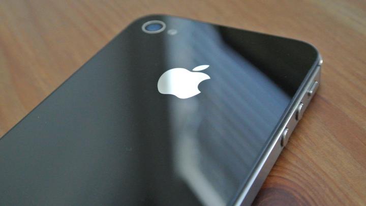 Daca Apple face asta, iPhone 7 va fi cel mai tare telefon în 2016! Cum ar putea arăta (FOTO)