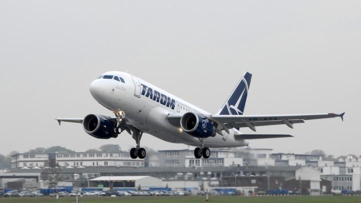 TAROM anulează toate zborurile spre și dinspre Bruxelles. Pasagerii sunt preluați de pe alte aeroporturi