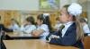 ÎNCEPE înscrierea copiilor în clasa întâi. Ce trebuie să prezinte părinţii