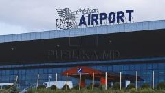 Foto: Aeroportul Chişinău