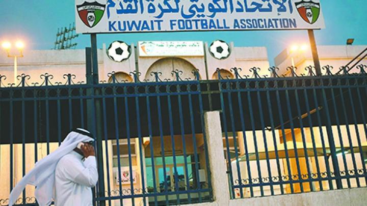 GAFĂ DE PROPORŢII: De ce a amendat FIFA federaţia de fotbal din Kuwait