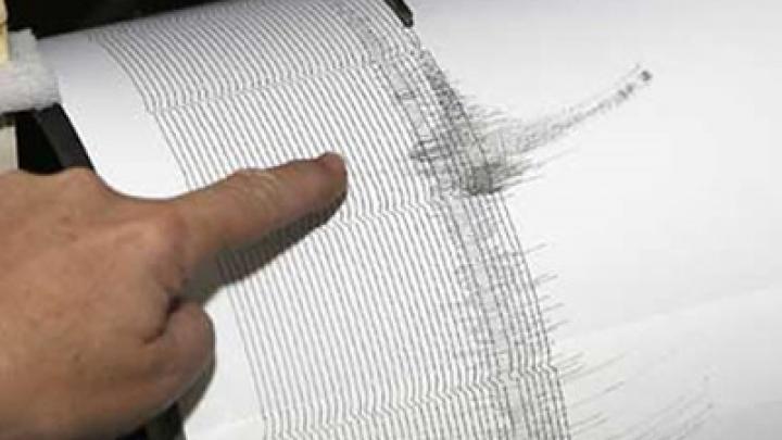 Un nou cutremur în sudul Japoniei. Seismul a avut o magnitudine de 7,1 grade pe scara Richter