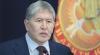 Liderul kîrgîz ACUZĂ generalii ruşi de implicare în tentativă de LOVITURĂ de STAT