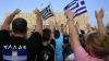 Grecia fierbe din nou! Sindicatele au anunţat GREVĂ PENTRU 72 DE ORE