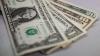 NO COMMENT: Bancnota de un trilion de dolari şi povestea ei surprinzătoare (FOTO)
