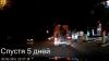 Imagini REVOLTĂTOARE! Mai mulţi copii ÎŞI PUN VIAŢA ÎN PERICOL în plină noapte (VIDEO SCANDALOS)