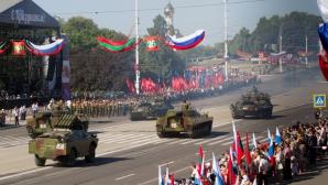 Trupele armate ruse efectuează exerciţii militare în Transnistria. REACŢIA NATO