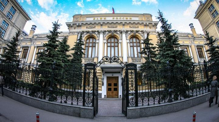 PARADOXAL! În plină criză economică, salariile şefilor de la Banca Centrală din Rusia S-AU MAJORAT