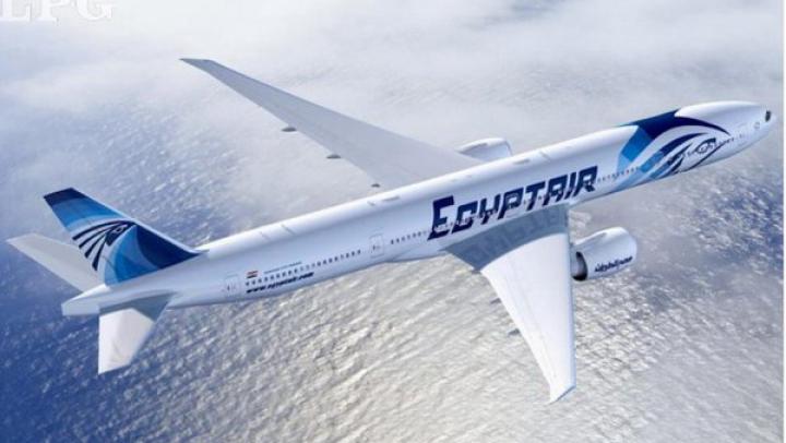 MESAJUL ÎNFIORĂTOR scrijelit pe fuselajul avionului Egypt Air prăbușit în Marea Mediterană