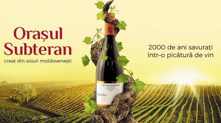 (P) 2000 de ani savuraţi într-o picătură de vin şi încă tot atât de mulţi înainte