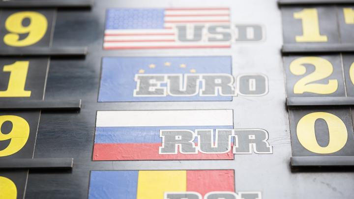 CURS VALUTAR 9 FEBRUARIE 2018: Leul moldovenesc se apreciază faţă de moneda unică europeană