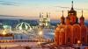 COD ROŞU DE ALERTĂ ANTITERORISTĂ! Autoritățile din Kazahstan iau atitudine