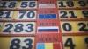 CURS VALUTAR 27 IULIE: Valoarea monedei euro creşte în raport cu leul moldovenesc