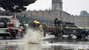 ATENTAT SINUCIGAȘ în Afganistan: Cel puțin 27 de morți și 40 de răniți