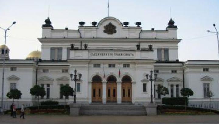 Parlamentarii bulgari au înăsprit codul penal împotriva islamului radical