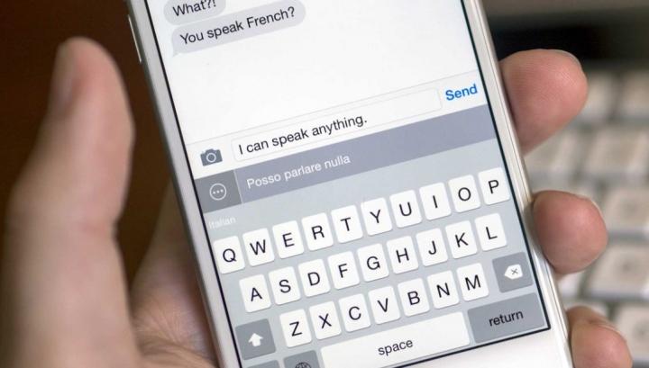 Trucuri care te vor ajuta să scrii mai repede pe iPhone şi iPad