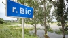 Pavel Filip a cerut Ministerului Agriculturii urgentarea curățării râului Bâc de la Chișinău până la Strășeni