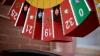 Încălcări GRAVE! Opt săli de jocuri de noroc din Capitală, percheziţionate şi sigilate