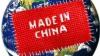 UE va dezvolta un nou mecanism de protecţie faţă de importurile ieftine din China