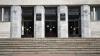 APELUL Procuraturii Generale către cei care deţin informaţii despre fraudele din sistemul bancar