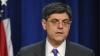 Secretarul american al Trezoreriei solicită băncilor europene să continue curățarea bilanțurilor
