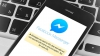 #realIT Facebook Messenger devine o aplicație mult mai sigură