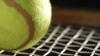 Cum se fabrică o minge de tenis (VIDEO)