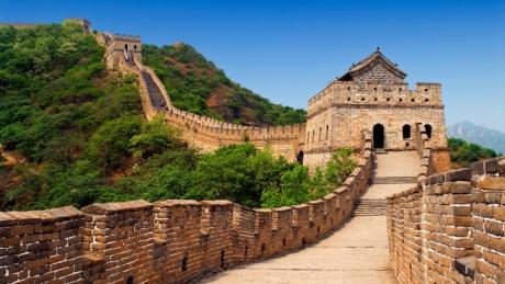 TEST DE REZISTENŢĂ. Atleţi din 64 de ţări au urcat pe Marele Zid Chinezesc
