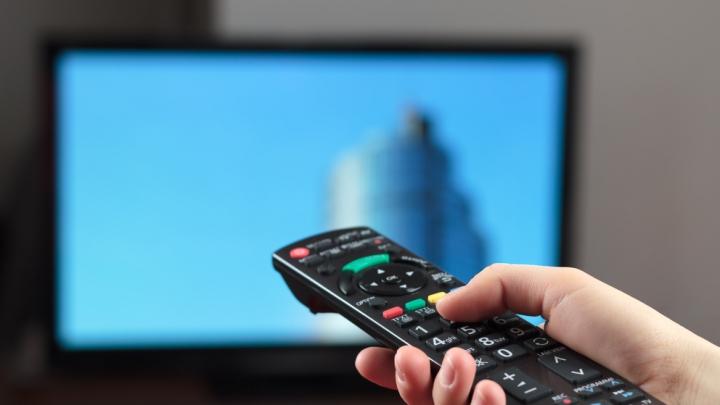 Noul Cod al Audiovizualului, VOTAT în prima lectură. Unii deputaţi au avut obiecţii