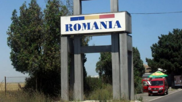 Un moldovean, reţinut la frontiera cu România. Cum a ajuns peste Prut şi ce intenţie avea