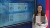 GAFA DE PROPORŢII a unei prezentatoare meteo. A fost bombardată cu mesaje (VIDEO)
