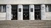 Instituţie nouă la Procuratura Generală. Cine va investiga cele mai grave infracţiuni economice