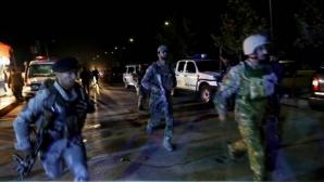 ATAC împotriva Universității americane din Kabul. Cel puțin doisprezece oameni au murit