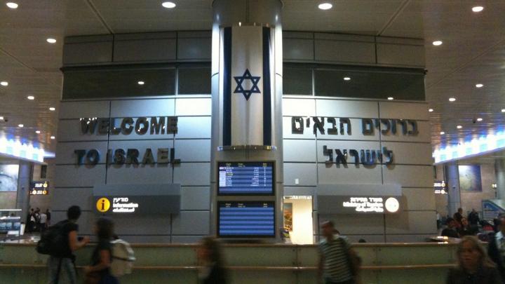 Panică la bordul unui avion de pe cursa Tel Aviv - Kiev. Aeronava a efectuat o aterizare de urgenţă