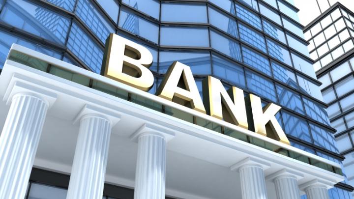 VESTE BUNĂ: O bancă din România dorește să investească în Republica Moldova