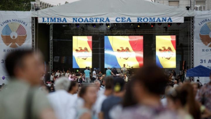 Ziua Limbii Române, marcată în întreaga ţară. Programul festivităţilor consacrate sărbătorii
