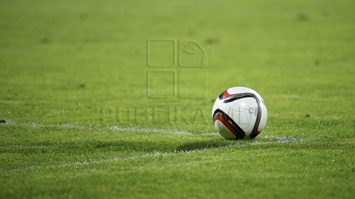 Meciuri dificile! Selecţionata de juniori U-17 se va duela cu Rusia, Bosnia şi Letonia