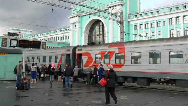 LOVITURĂ pentru imigranţii din Novosibirsk. Autorităţile locale au făcut anunţul