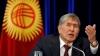Preşedintele Kârgâstanului, transportat de urgenţă la spital. Care este starea sa de sănătate