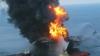 Incident terifiant în Golful Mexic. Un petrolier, făcut praf în urma unei deflagraţii