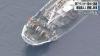 Un vapor plin cu substanțe chimice s-a scufundat în Japonia (VIDEO)