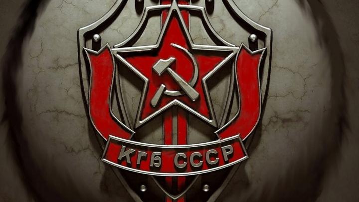 KGB-ul REÎNVIE! Kremlinul elaborează o amplă reformă a serviciului de securitate