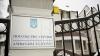 Ambasada Ucrainei la Chişinău nu a delegat niciun reprezentant la Comisia parlamentară pe cazul Ceaus