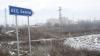 Bulgaria va plăti unei companii ruse compensații de 600 de milioane de euro