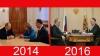 Igor Dodon se promoveaza cu ajutorul imaginii preşedintelui Rusiei, Vladimir Putin