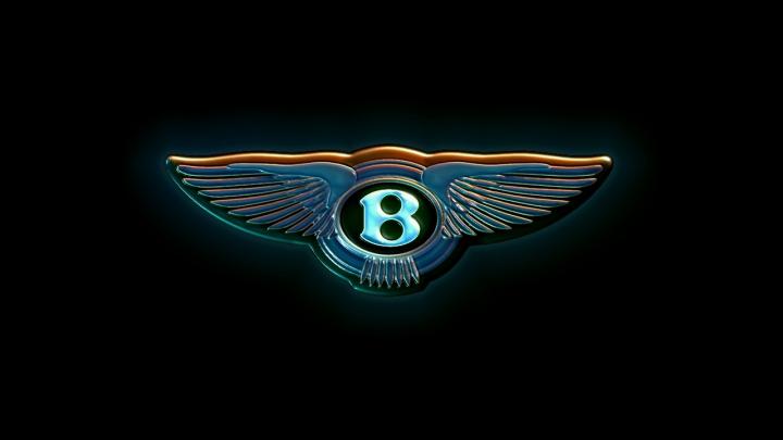 Cel mai SCUMP CADOU de Crăciun produs de Bentley. Cât costă şi cum poate fi utilizat (FOTO)